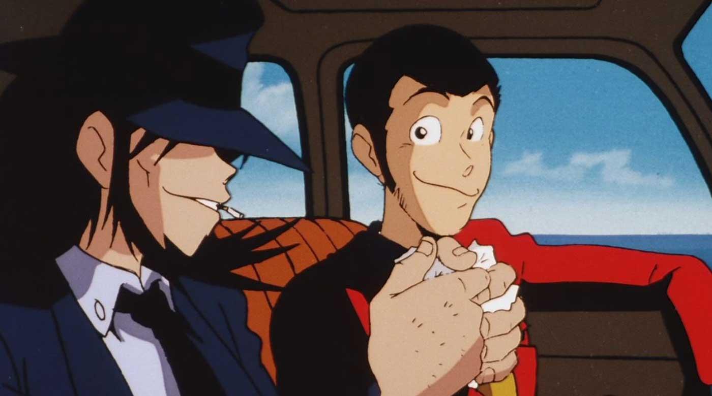 Lupin III. – Der Höllentrip (1993)